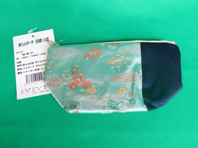 金らんポーチ (京都) B型