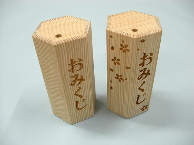 なんでもおみくじ (滋賀)
