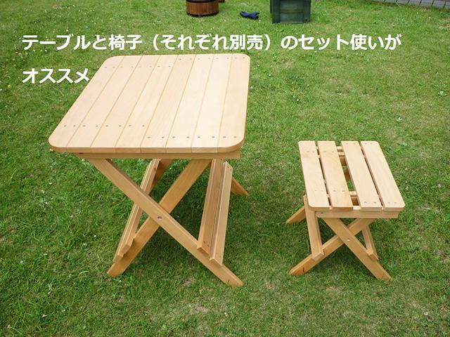 折りたたみテーブル ビーチ(名古屋) A型