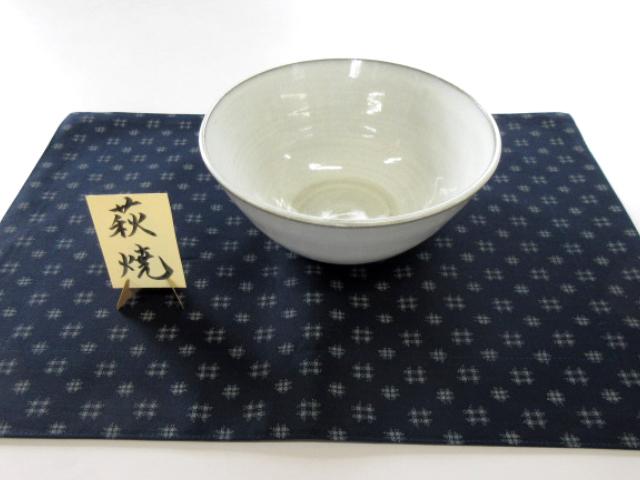 菜鉢 (山口)
