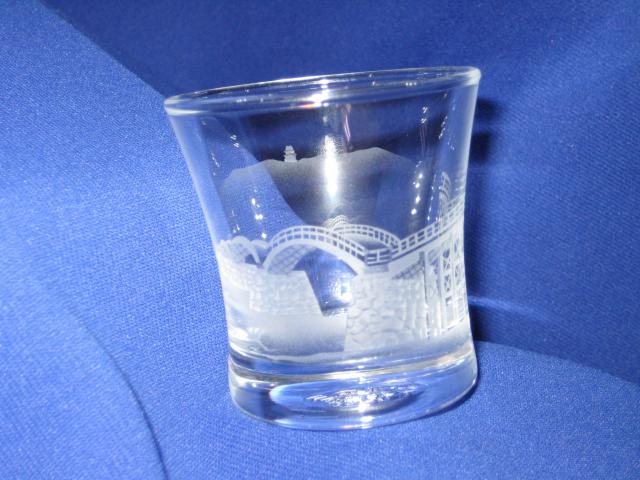 冷酒杯 (岩国)
