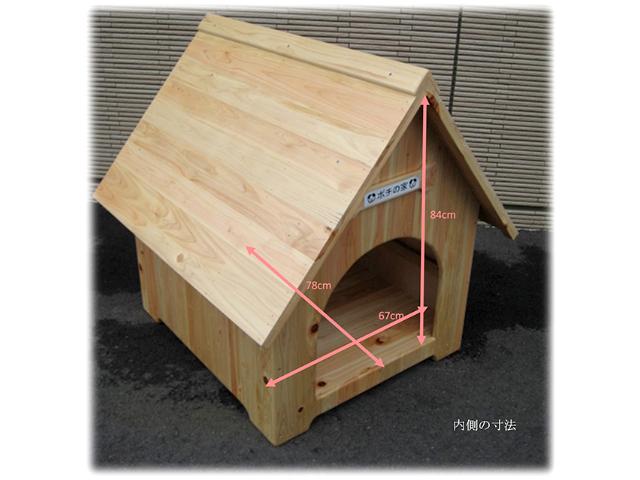 犬小屋 (大分)