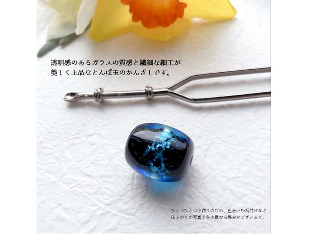 かんざし (大分) 2型