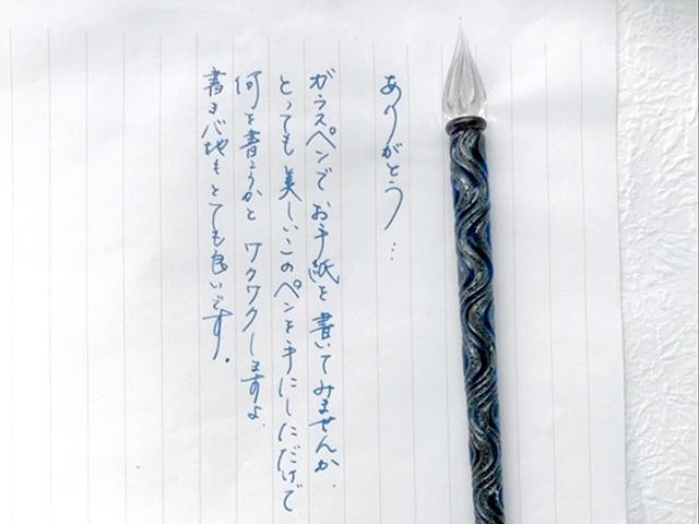 ガラスペン箱入 (大分)