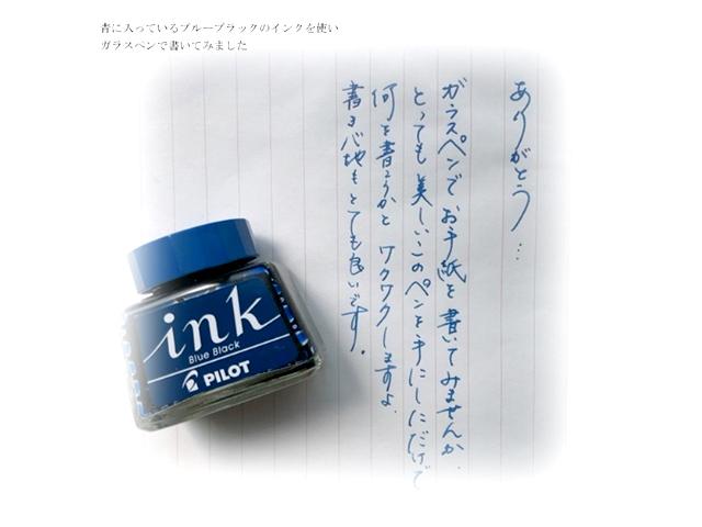 インク入り巾着袋 (大分) 1型