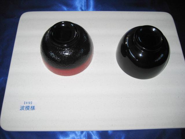 モイスのマット (鹿児島) B型