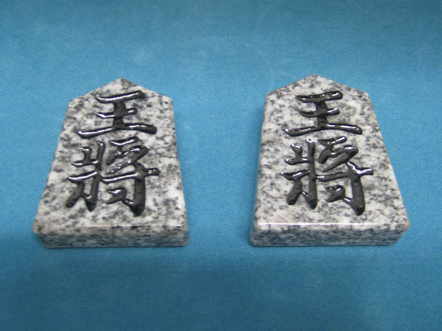 ペーパーウェイト (佐賀) 2型