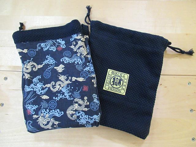 刑務所の巾着袋 (函館)