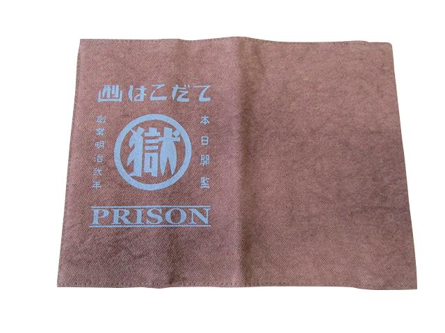 刑務所のブックカバー柿渋染め 文庫判(函館)