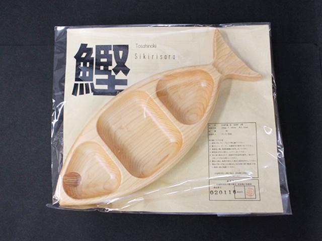 仕切り皿 桧 (高知) 2型