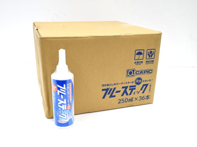 ブルーステック液体版 (横須賀)