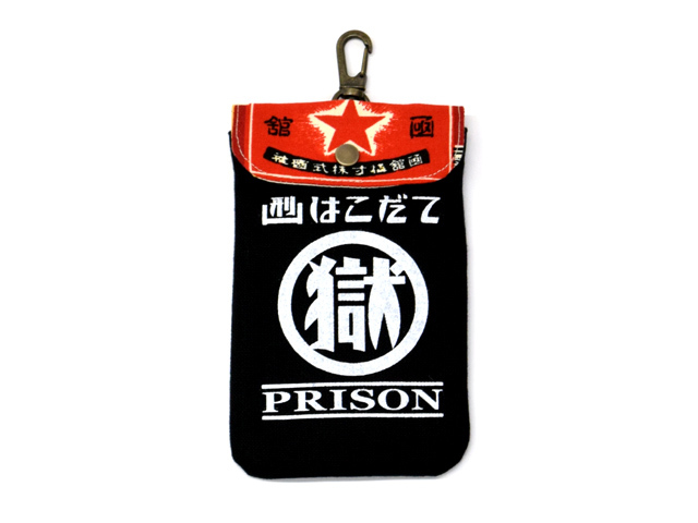 刑務所の小袋 星マーク