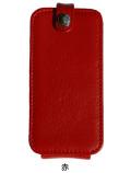 iphone5カバー(札幌)赤