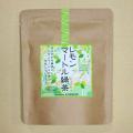 レモンマートル緑茶