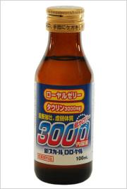 新スカールD3000