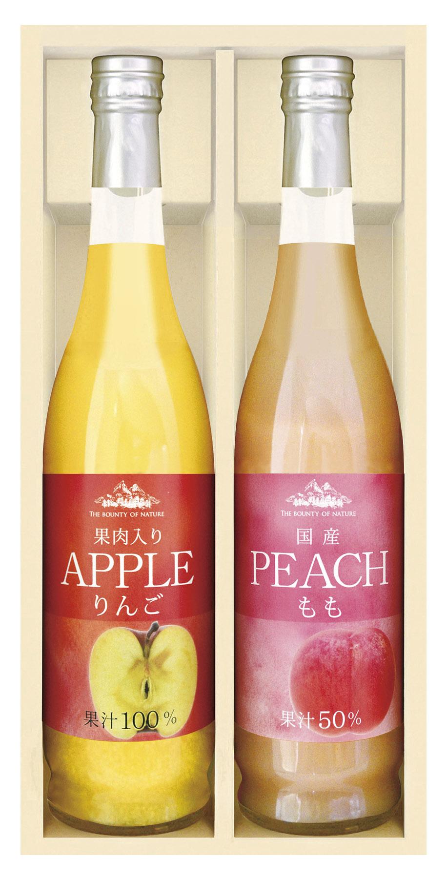 ※現物品 果実の味わいジュース500ml×2