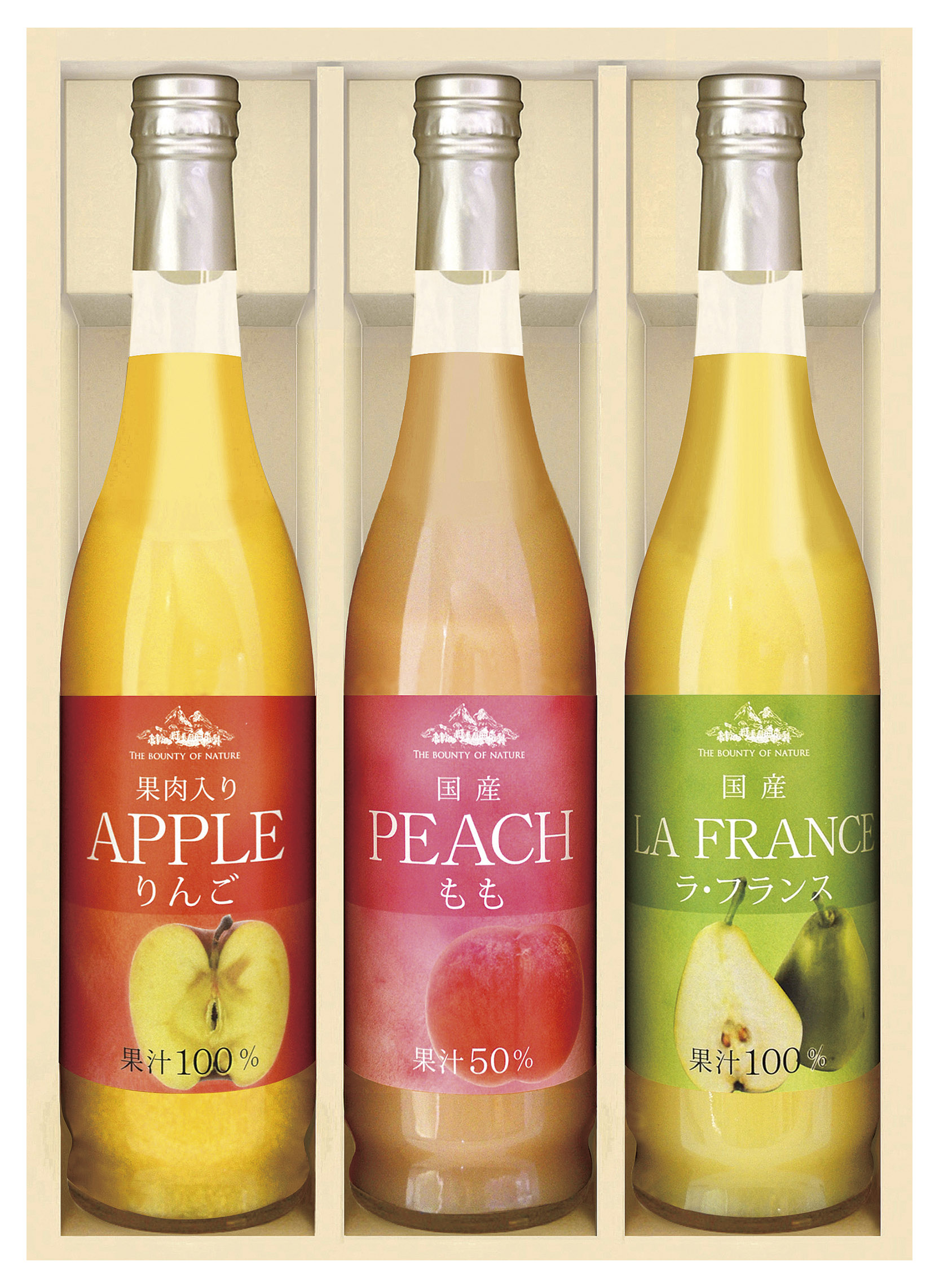 ※現物品 果実の味わいジュース500ml×3