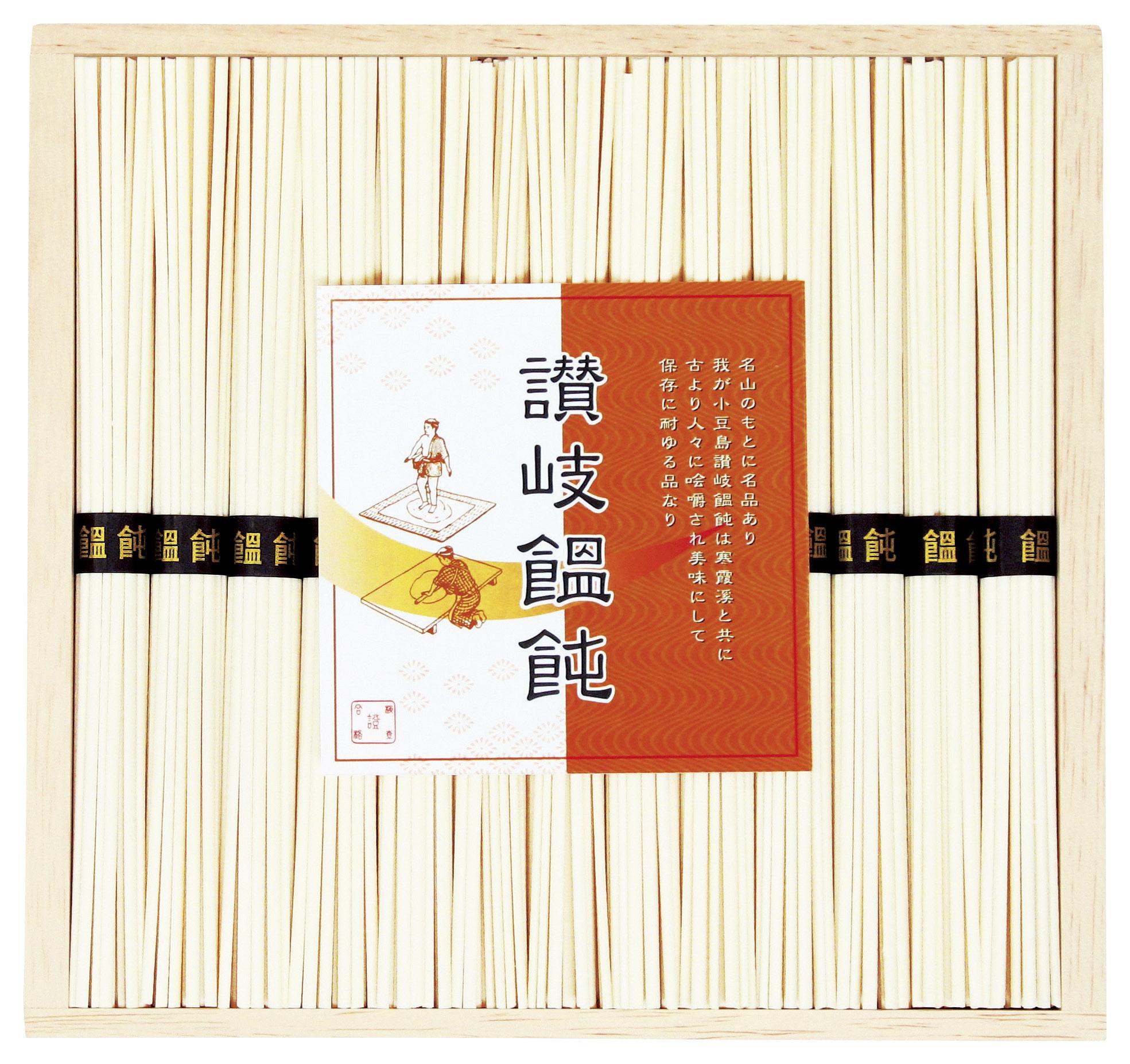 ※現物品 讃岐うどん 50g×13