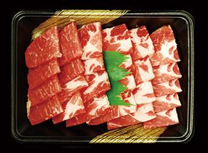 イタリア産ホエー豚焼肉300g   《3195R484-21》