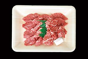 氷温熟成国産牛焼肉 モモ250g  《3245P324-21》