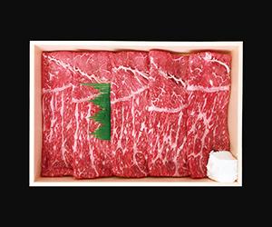 氷温熟成国産牛すきしゃぶモモ400g   《3345E641-21》