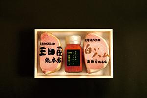 三田屋総本家 ハム詰合せ  《3346E213-21》