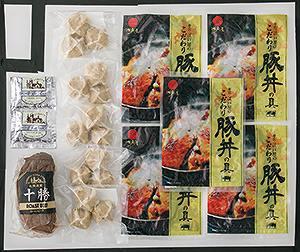 ローストビーフ・豚丼の具・豚肉しゅうまい 《3445D695-21》