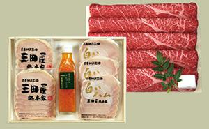 三田屋総本家ハム・肉セット  《3446D176-21》