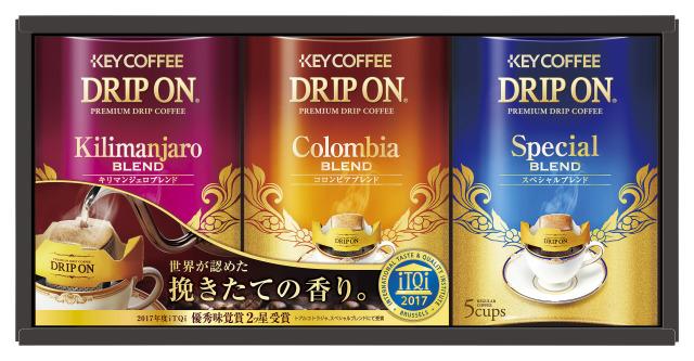 ※現物品 キーコーヒードリップ(8g×5)×3