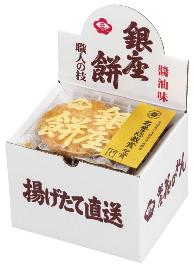 ※現物品 醤油揚げせんべい大判 8