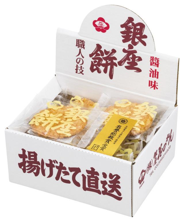 ※現物品 醤油揚げせんべい大判 14