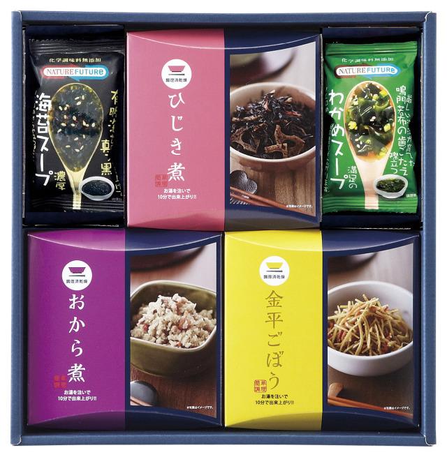※現物品 お惣菜3・スープ2