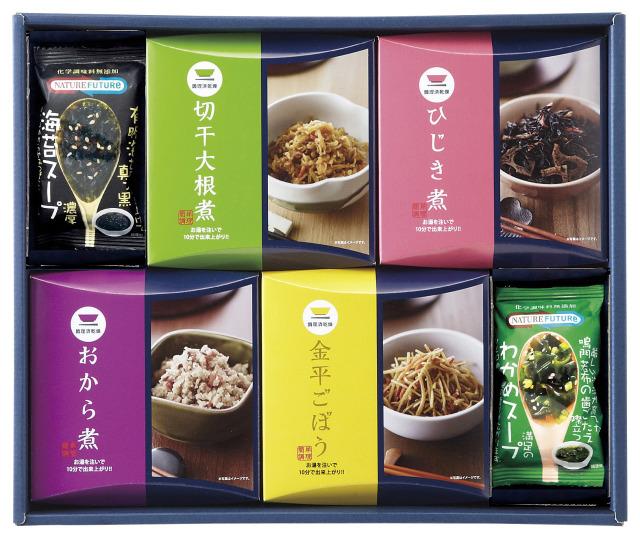 【画像目録】 お惣菜4・スープ2
