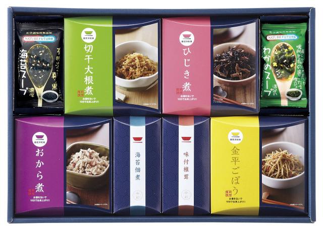 【画像目録】 お惣菜6・スープ2