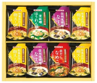 ※現物品 フリーズドライ味噌汁&スープ各4