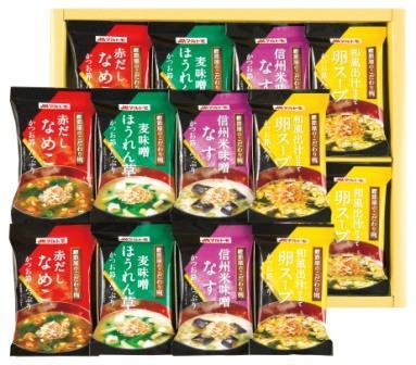 ※現物品 フリーズドライ味噌汁12&スープ4