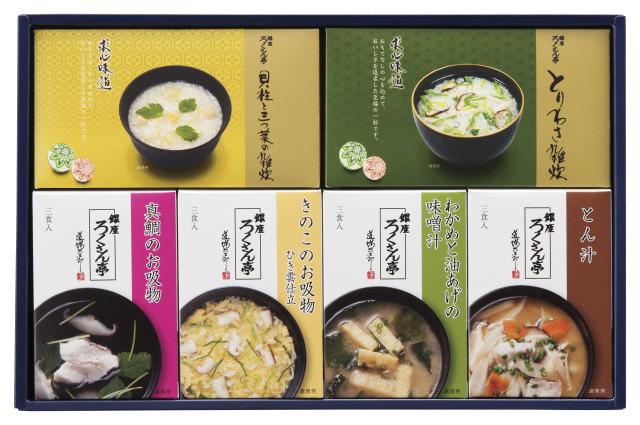 【画像目録】 ろくさん亭 スープ&雑炊