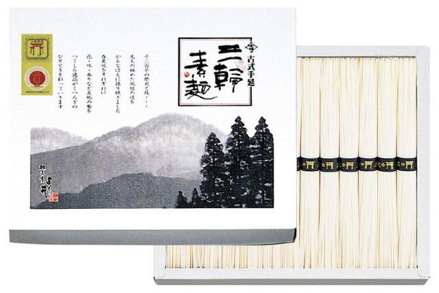 ※現物品 三輪素麺 50g×13