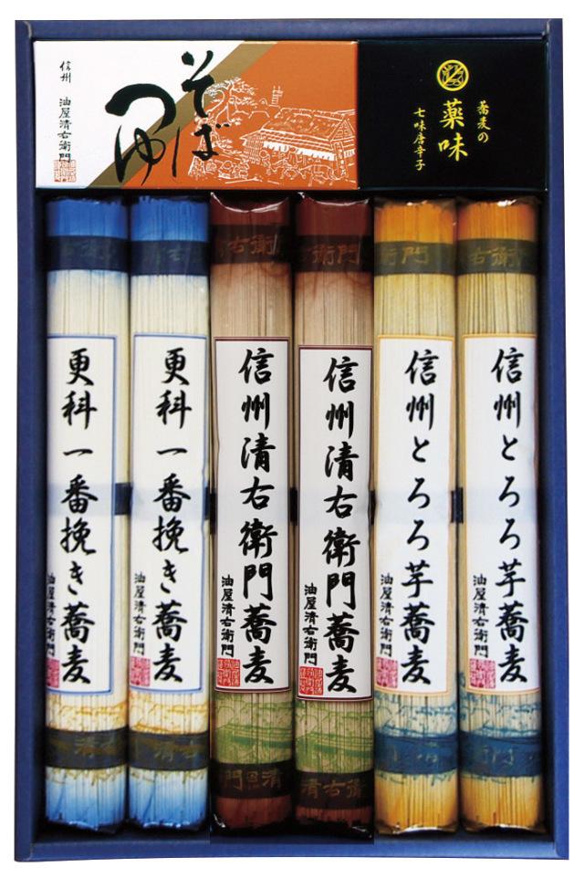 ※現物品 信州蕎麦詰め合わせ(180g×2)×3種