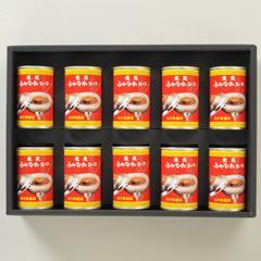龍鳳ふかひれスープ10缶セット