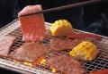 宮崎牛焼き肉400g