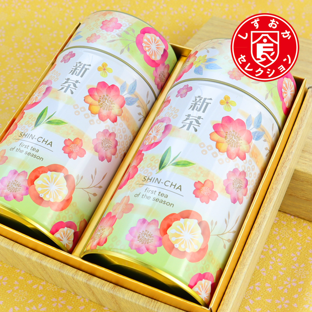 送料無料 2021年度新茶 八十八夜摘み 千代の香 新茶缶180g2本よろこびギフトセット