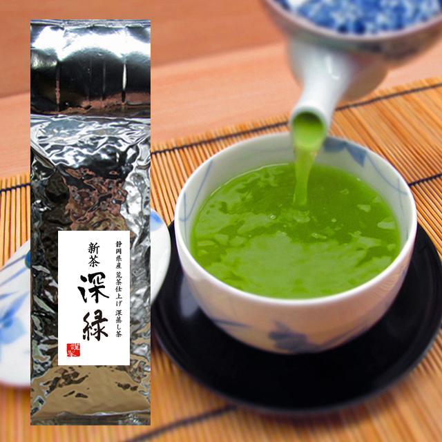 静岡産荒茶仕上げ深蒸し茶 深緑 1kg