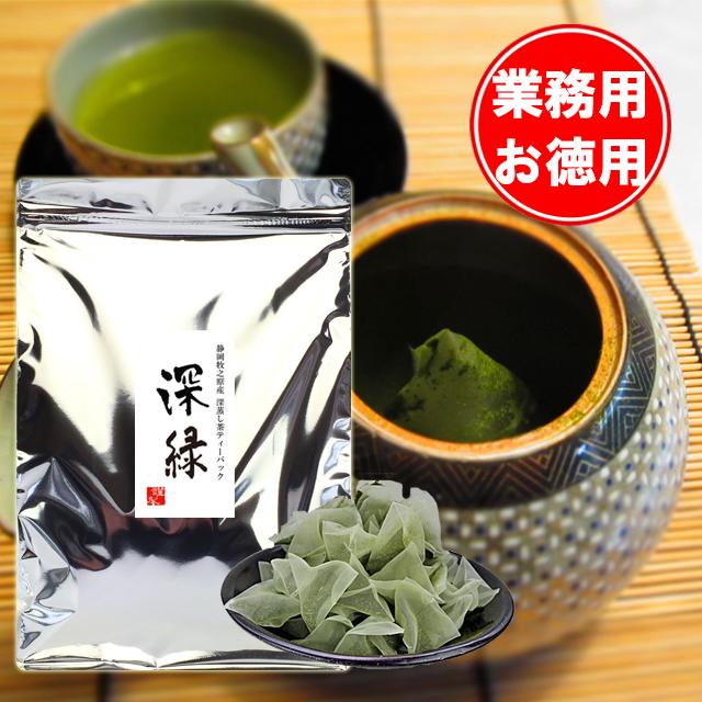 【お徳用・業務用】【静岡産・抹茶入り】さんかくナイロンティーバッグ深緑5g100個パック