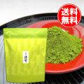 【送料無料】【1番茶使用】【静岡産深蒸し茶】茶殻の出ない粉末緑茶500g