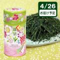 【送料無料】静岡牧之原 望ブランド 初摘み180g缶ギフトセット