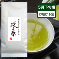 【送料無料】【2018新茶】静岡牧之原 坂部産 深蒸し茶 かおり橘100gパック