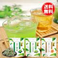 静岡牧之原産 高級抹茶入りたっぷり300g水出し緑茶お試しパック