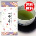 【送料無料】静岡牧之原産 かぶせ仕上げ深蒸し茶 つゆひかり100g