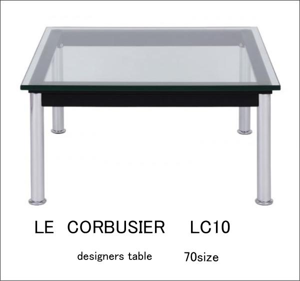 ル・コルビジェ デザイナーズソファ LC2 1P/2P/3P ソファセット